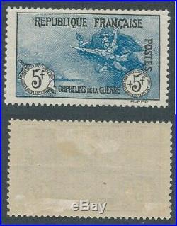 155 1 pli ref C87
