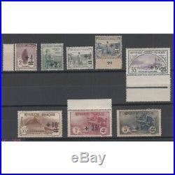 8 TIMBRES ORPHELINS DE LA GUERRE 1917 SURCHAGES N°162 à 169 1922 NEUF Côte 530