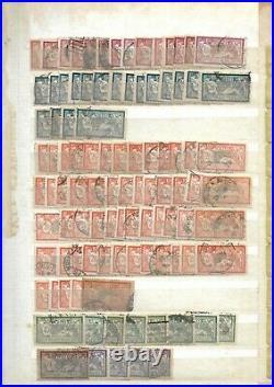 (A0010) France 1900 1940 enorme stock oblitérés cote 3120