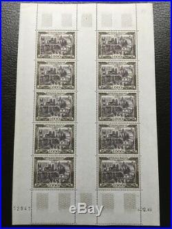 AVO! 1386 FRANCE poste aérienne PA 29 feuille 10 timbres airmail coin daté
