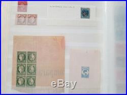 À VOS OFFRES! 701 FRANCE timbres classiques essais épreuve tête bêche ceres +