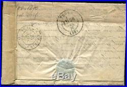 BALLON MONTE LE GENERAL ULRICH Départ 12/NOV/70 arrivée le 28/NOV/70 TB