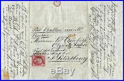Ballon monté le Franklin 3 12 70 lettre pour La Russie Empire lauré 80 c n°32