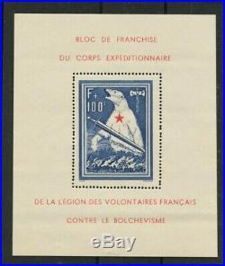 Bloc De L'ours, Lvf 1941 Neuf Signe Calves