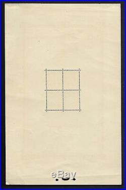 Bloc N° 1, Exposition Internationale de Paris 1925, TTB