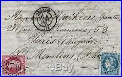 Boule de Moulins Guerre de 1870 Emp Lauré n°32 et Bordeaux 45 lettre pour Paris