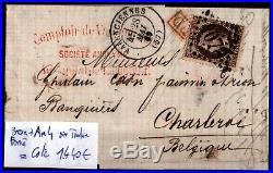 Cachet An4 sur NAPOLÉON n°30a foncé sur Lettre = Cote 1.440 / Classique France