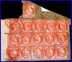 Ceres N° 57 3 Bandes De 5 Bords De Feuille Fragment Cachet Rouge Imprimes / Rrr