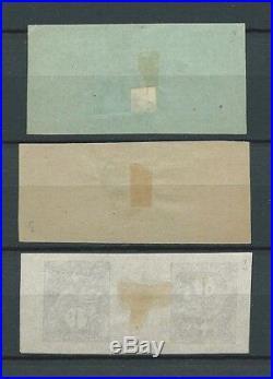 Essais De Couleur Sur Papier Yt 107 Type Blanc