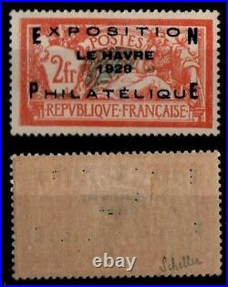 Exposition LE HAVRE 1929, Signé, Neuf = Cote 875 / Lot Timbre France 257A