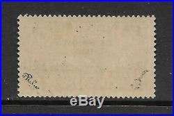 Exposition Philatélique du Havre, N° 257A, signé Brun