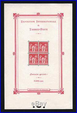 FRANCE BLOC FEUILLET 1 EXPOSITION PARIS 1925 NEUF xx TTB VALEUR5500 C940