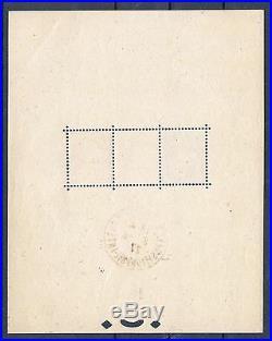 FRANCE BLOC FEUILLET 2 a STRASBOURG 1927 NEUF xx AVEC CACHET EXPOSITION P102
