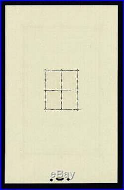 FRANCE BLOC FEUILLET YVERT N° 1 EXPOSITION PARIS 1925 NEUF xx TTB V883