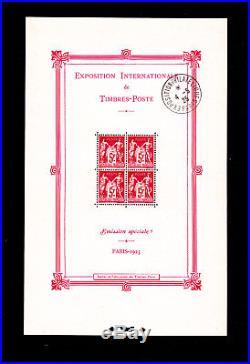 FRANCE BLOC FEUILLET n° 1b / MNH / CACHET EXPOSITION HORS TIMBRES / TTBE