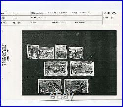 FRANCE ORPHELINS N° 155 NEUF Cote 5500,