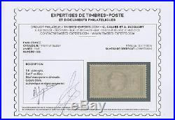 FRANCE STAMP TIMBRE 33b NAPOLEON III VARIETE 5 ET F EN BLEU NEUF x SIGNE P383