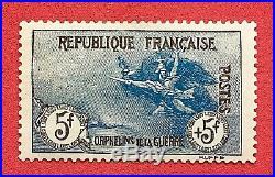 France 1917 Orphelins Y&T N° 155 Neuf Sans Charnière Signé