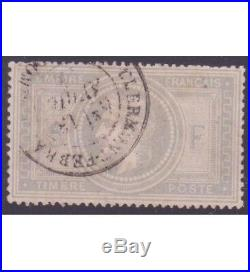 France N°335f Violet-gris Napoleon Iiioblitere A Voir