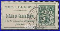 France Rarissime Timbre Telephone N° 30 Oblitere Lyon Signe Cote 920