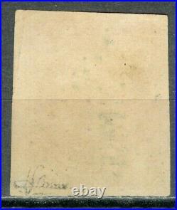 France, timbre N° 6 oblitéré petits chiffres, TB/SUP signé JF Brun