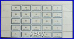£££ France timbres FICTIF feuille sheet 65 sans valeur F135 MNH