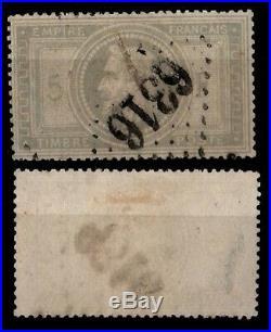 Losange 6316 sur NAPOLÉON 33 = Cote 1.150 / Lot Classique France
