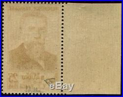 Lot N°3042a France N°846A Neuf LUXE