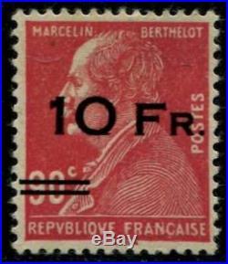 Lot N°3117a France Poste Aérienne N°3 Ile de France Très RARE Neuf TB