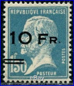 Lot N°3118c France Poste Aérienne N°4 Ile de France RARE Neuf TB
