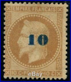 Lot N°380b France N°34 Non émis Neuf Qualité TB