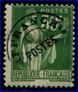 Lot N°4259b France Préoblitéré N°69 Non émis RARE Neuf Qualité TB