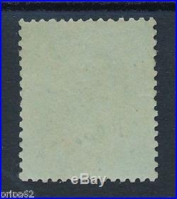 N0550 TIMBRE DE FRANCE N° 35 Neuf sans charnière