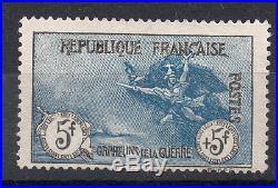 N°155 Au profit des Orphelins de Guerre Neuf avec charnière Cote 2100