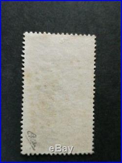 N° 33 Napoléon III, Empire Lauré ttb signé Calves pas d aminci
