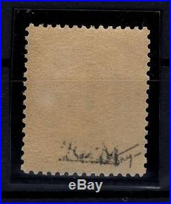 P12245 / France / Napoleon III Surcharge 10 / 1871 / Neuf / Mint Mnh / 5000