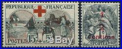 PROMOTION EXCEPTIONNELLE France Année complète 1918 NEUF LUXE