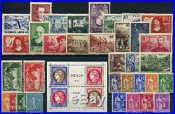 PROMOTION EXCEPTIONNELLE France Année complète 1937 NEUF LUXE