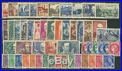PROMOTION EXCEPTIONNELLE France Année complète 1938 NEUF LUXE