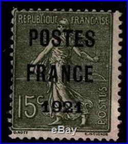 Pré-oblitéré 34 SEMEUSE LIGNÉE, Neuf SG = Cote 1.400 / Lot Timbre France