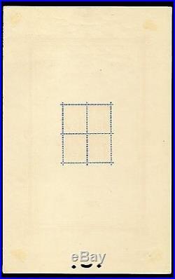 Superbe bloc-feuillet n°1 N (voir description et scans)