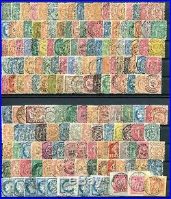 Superbe lot de 160 cachet oblitération cad sur cérès sage mouchon semeuse merson