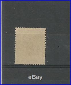 Taxe n° 23 de 1882 Neuf luxe (P42)