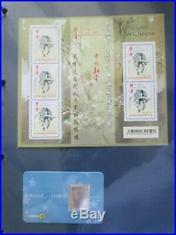 Timbre France Annees Complete Neuve 1983/2010 Facial