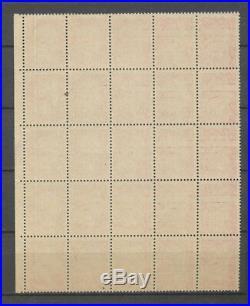 Timbre France N°1583, 0.40 Cheffer, bloc de 25, feuille pour carnet Neuf X3927