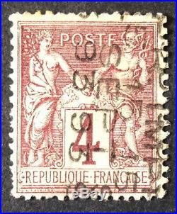 Timbre France PREOS, n°14, 4c bruns, Obl, TBC, cote 800e. Signe Brun état rare
