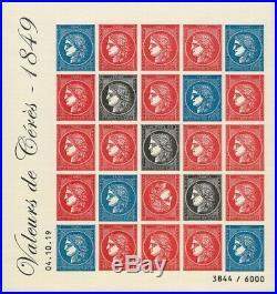 Variété Bloc Cérès Histoire du 1er timbre francais neuf Luxe